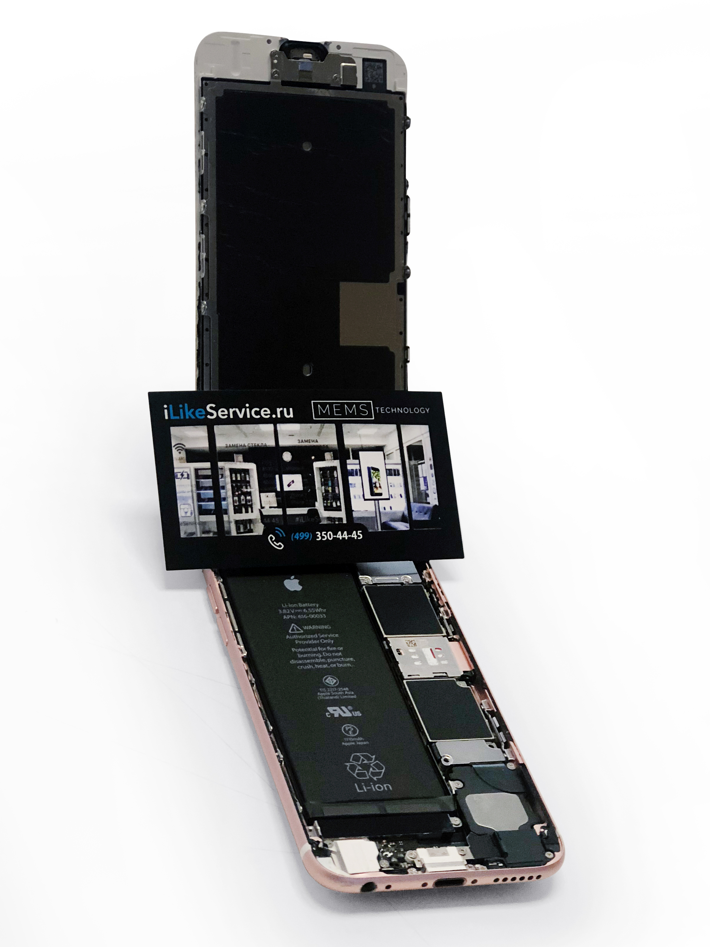 Замена GSM модуля iPhone