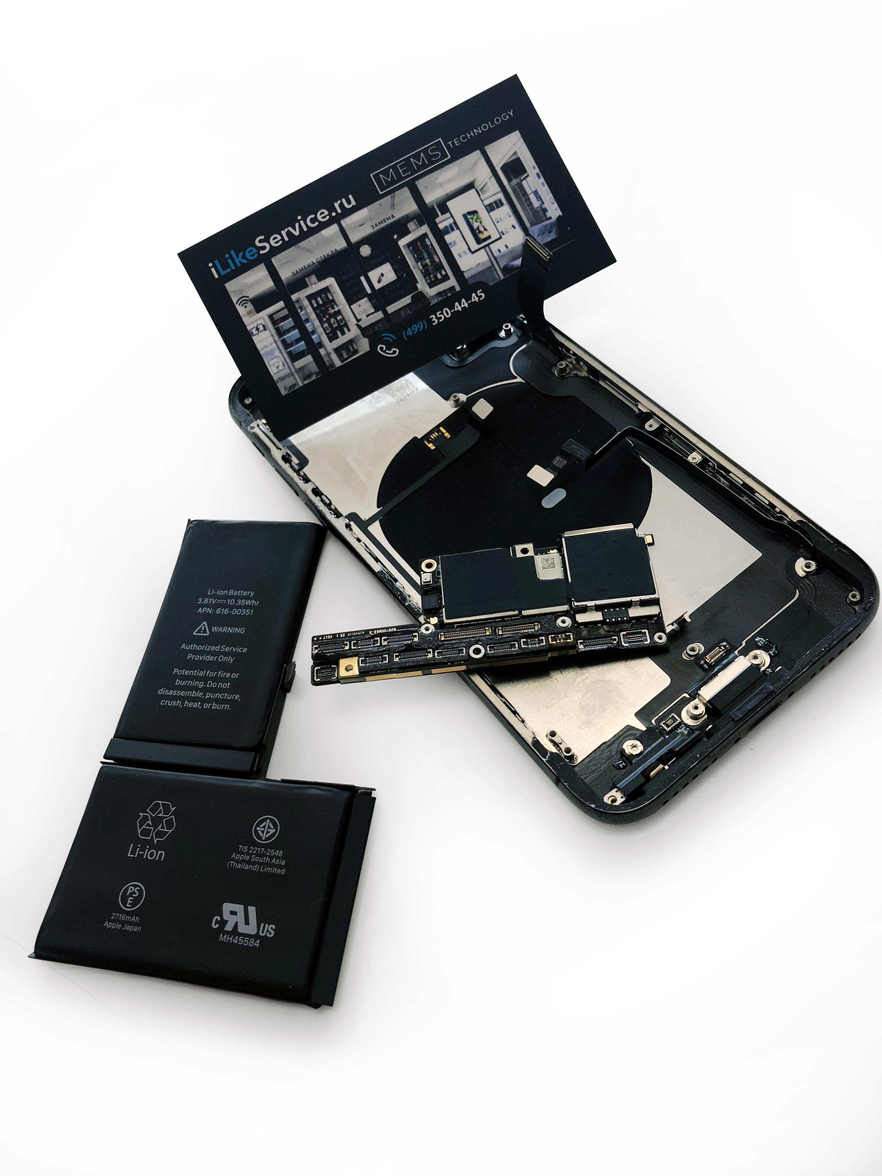 Замена памяти iPhone